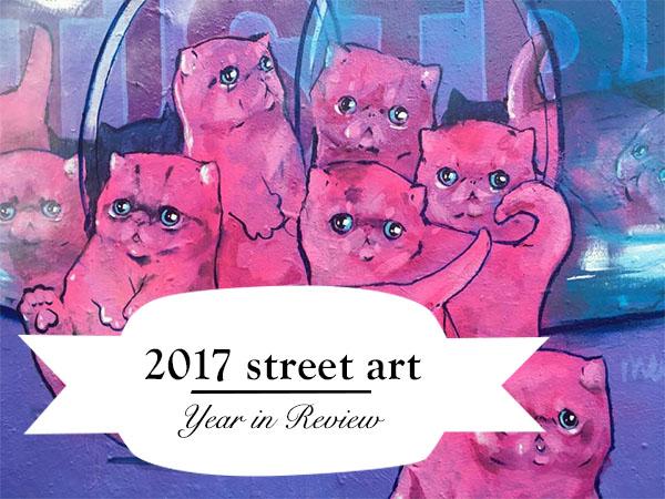 2017-street-art-review.jpg