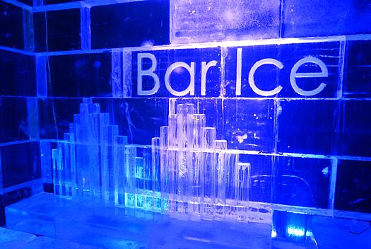 barice-winter04.jpg