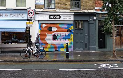 bricklane-1.jpg
