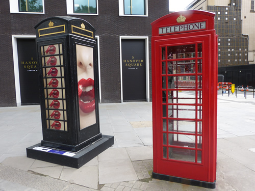 btartbox02.jpg