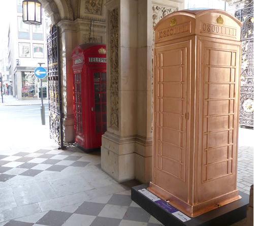 btartbox04.jpg