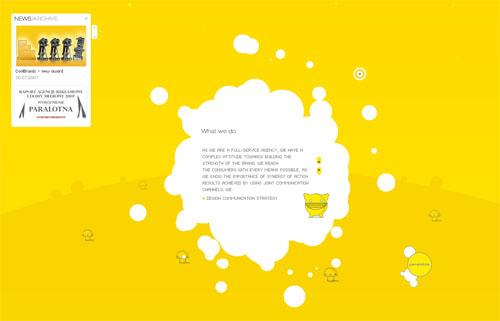 lemon_05.jpg