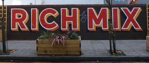 richmix.jpg