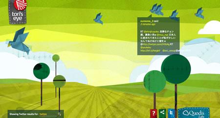 green02.jpg